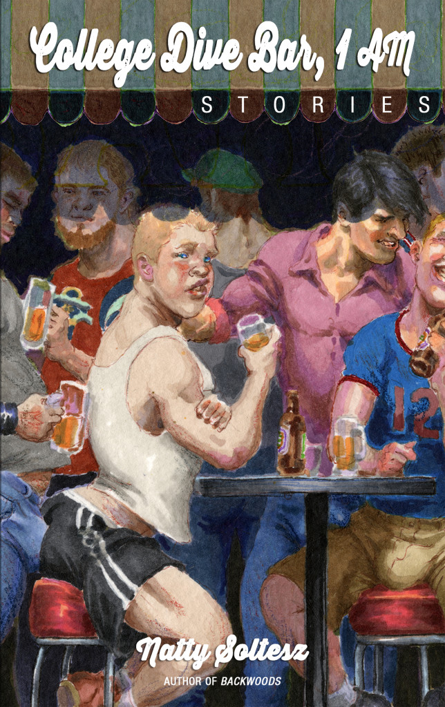 College Dive Bar, 1AM book cover featuring art by Michael Kirwan
